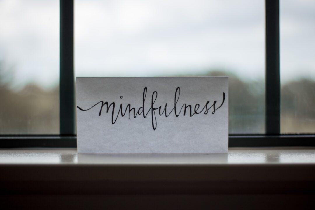 ti einai to mindfulness